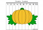 Puzzle_pumpkin_color