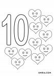 десет