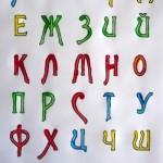 Табло с букви, оцветено с клечки за уши
