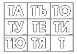 2words14