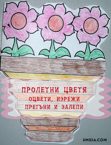 top_flowers600