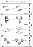 карти 2