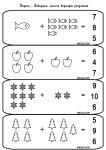 карти 4