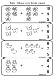 карти 7