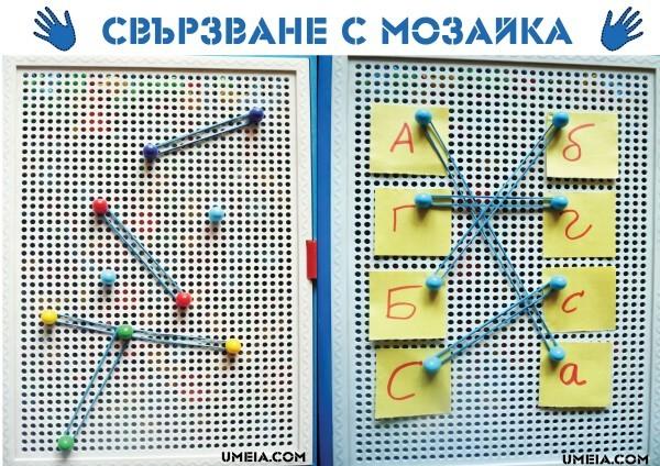top_mozaika
