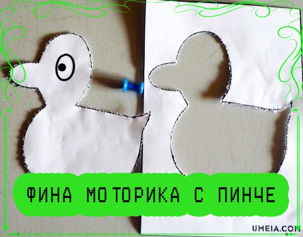 top_pin