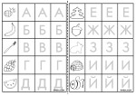 главни букви