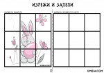 puzzle9
