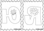 букви с цветя /т-я/